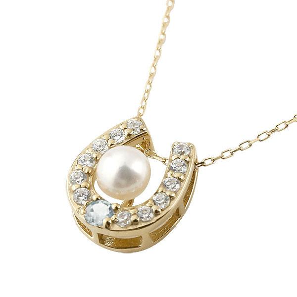 【送料無料】馬蹄 ネックレス パールネックレス 真珠 アクアマリン ダイヤモンド イエローゴールドk18 ペンダント ダイヤ ホースシュー 人気 バテイ 3月誕生石 18金 ファッション