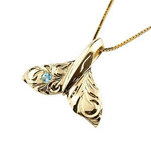 ハワイアンジュエリー メンズホエールテール クジラ 鯨 ブルートパーズ ネックレス イエローゴールドk10 天然石 11月誕生石 k10 10金 人気 青い宝石 の 送料無料