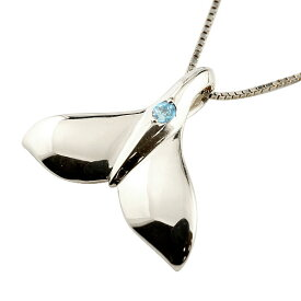【送料無料】メンズ ハワイアンジュエリーホエールテール クジラ 鯨 ブルートパーズ ネックレス ホワイトゴールドk10 ペンダント 天然石 11月誕生石 k10 10金 人気 宝石 ファッション エンゲージリングのお返し