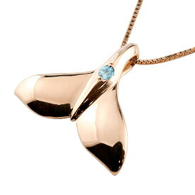 【送料無料】メンズ ハワイアンジュエリーホエールテール クジラ 鯨 ブルートパーズ ネックレス ピンクゴールド ペンダント 天然石 11月誕生石 k18 18金 人気 宝石 ファッション 18k エンゲージリングのお返し