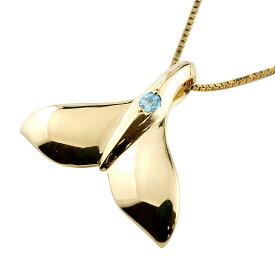 【送料無料】メンズ ハワイアンジュエリーホエールテール クジラ 鯨 ブルートパーズ ネックレス イエローゴールドk10 ペンダント 天然石 11月誕生石 k10 10金 人気 宝石 ファッション エンゲージリングのお返し