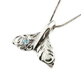 【送料無料】メンズ ハワイアンジュエリーホエールテール クジラ 鯨 ブルートパーズ ネックレス ホワイトゴールドk10 ペンダント 天然石 11月誕生石 k10 10金 宝石 ファッション エンゲージリングのお返し