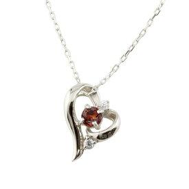 ダイヤモンド オープンハート ネックレス ガーネット シルバー 1月誕生石 チェーン sv925 人気 ダイヤ 宝石 プレゼント 女性 送料無料