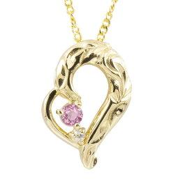 ハワイアンジュエリー ネックレス ピンクサファイア ダイヤモンド イエローゴールドk10 ハート チェーン ネックレス レディース 10金 オープンハート 送料無料