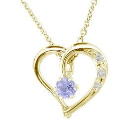 ダイヤモンド オープンハート 誕生石 タンザナイト ネックレス 一粒 イエローゴールドk18 18k 12月の誕生石 ハート 人気 18金 ダイヤ レディース 宝石 女性