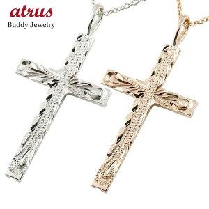 ハワイアンジュエリー ペアネックレス クロス 十字架 ホワイトゴールドk18 18k ピンクゴールドk18 18k ペンダント ミル打ち チェーン 18金 カップル 送料無料