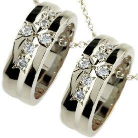ペアネックレス クロスリング ダイヤモンド ペンダント トップ ホワイトゴールドk18 18k ダイヤ リングネックレス 18金 チェーン 人気 ストレート カップル レディース の 送料無料 人気