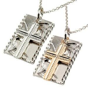 ハワイアンジュエリー ペアネックレス ペア クロス プレート ネックレス ゴールドk18 18k 十字架 マット仕上げ チェーン コンビ 18金 送料無料
