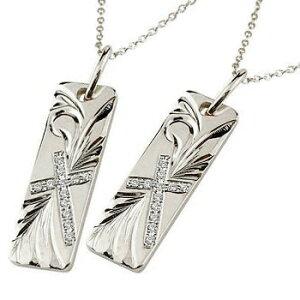 ハワイアンジュエリー ペアネックレス トップ ペアペンダント クロス ダイヤモンド ネックレス トップ ホワイトゴールドk10 ペンダント 十字架 10金 チェーン 人気 ダイヤ