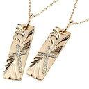 ハワイアンジュエリー ペアネックレス トップ ペアペンダント クロス ダイヤモンド ネックレス トップ ピンクゴールド…