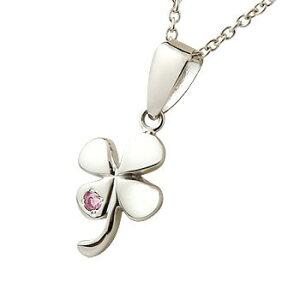 ピンクサファイアペンダント ネックレス トップ ホワイトゴールドK18 クローバー四つ葉 18金 レディース 宝石 送料無料