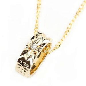 ハワイアンジュエリー ダイヤモンド ベビーリング ネックレス イエローゴールドK18 ハワイ ダイヤ 18金 ストレート レディース 宝石 送料無料