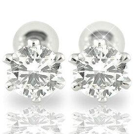 メンズ 鑑定書付 ダイヤモンドピアス VS 一粒大粒 1.00ct ソリティア プラチナ 天然石ダイヤ 男性用 宝石 ファッション エンゲージリングのお返し