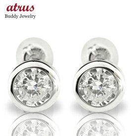 【送料無料】ダイヤモンド ピアス スタッドピアス メンズプラチナ900ダイヤモンド 0.6ctPT900ダイヤ 男性用 ファッション エンゲージリングのお返し