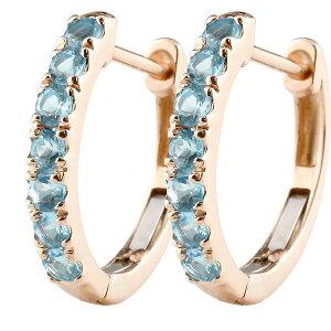 ピアス メンズ ブルートパーズ フープピアス ピンクゴールドk10 中折れ式ピアス 11月誕生石 天然石 10金 宝石 ピアス リング 青い宝石 送料無料