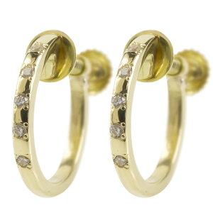 ノンホールピアス 18金 イヤリング フープ ダイヤモンド ゴールド 18k リング シンプル G型 ねじ式 ダイヤ 送料無料 LGBTQ 男女兼用