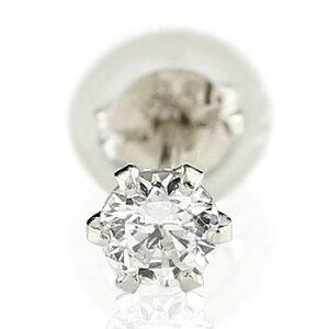 【ポイント10倍】18金 ピアス 18k 一粒ダイヤモンド 片耳ピアス ダイヤモンド ホワイトゴールドk18 ダイヤモンド 0.1ct 4月の誕生石 ダイヤモンド ダイヤ レディース 宝石 最短納期 送料無料