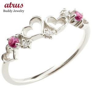 オープンハート プラチナリング ルビー ダイヤモンド 指輪 ピンキーリング 華奢リング 重ね付け pt900 レディース 7月誕生石 贈り物 誕生日プレゼント ギフト ファッション お返し 妻 嫁 奥さ
