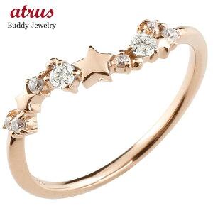 18金 リング レディース 星 スター 流れ星 流星 ダイヤモンド ピンクゴールドk18 ピンキーリング 指輪 華奢リング 重ね付け 18k 4月誕生石 宝石 の 送料無料 人気