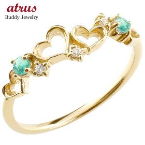 ダイヤモンド オープンハート リング エメラルド 指輪 ピンキーリング イエローゴールドk18 華奢リング 重ね付け 18金 レディース 5月誕生石 宝石 送料無料 人気