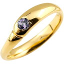 アメジスト リング 指輪 ピンキーリング イエローゴールドk18 18金 シンプル 一粒 レディース 2月誕生石 ストレート …