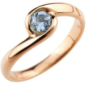 ピンキーリング タンザナイト リング 指輪 スパイラルリング ピンクゴールドk18 18金 一粒 大粒 シンプル レディース 12月誕生石 ストレート 宝石 送料無料 人気