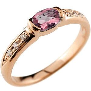 ピンキーリング ピンクトルマリン ダイヤモンドリング 指輪 ピンクゴールドk18 10月誕生石 18金 ダイヤ ストレート 宝石 送料無料 人気