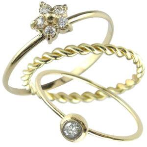 ピンキーリング リング イエローゴールドk18 ダイヤモンド 指輪 華奢 重ね付け3本セット フラワー 18金 ダイヤ 4月誕生石 ストレート 送料無料 LGBTQ 男女兼用