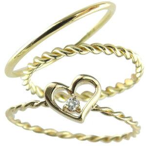 ピンキーリング リング イエローゴールドk18 ダイヤモンド 指輪 華奢 重ね付け3本セット ハート 18金 ダイヤ 4月誕生石 送料無料 人気