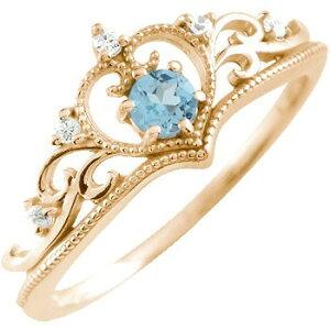 ピンキーリング ティアラ リング 指輪ダイヤモンド ピンクゴールドk18 ミル打ち 18金 ダイヤ 4月誕生石 ストレート 王冠 クラウン プリンセス 宝石 送料無料 LGBTQ 男女兼用