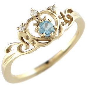 ピンキーリング ティアラ リング 指輪ダイヤモンド イエローゴールドk18 18金 ダイヤ 4月誕生石 ストレート 王冠 クラウン プリンセス 宝石 送料無料 人気