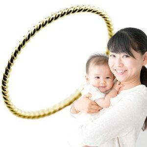 ピンキーリング リング イエローゴールドk18 指輪 重ね付け 華奢 デザイン スパイラルデザイン 18金 刻印 ママジュエリー 出産祝い 育児 ママデビュー 送料無料