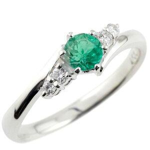 エメラルド ダイヤモンド リング 指輪 一粒 大粒 ホワイトゴールドK18 ストレート エンゲージリング 婚約指輪 18金 宝石 送料無料 人気