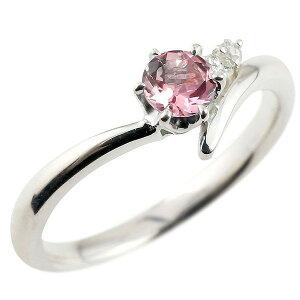 ピンクトルマリン ホワイトゴールドk18リング ダイヤモンド 指輪 ピンキーリング 一粒 大粒 k18 10月誕生石 宝石 送料無料 LGBTQ 男女兼用