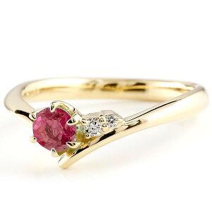 ルビー イエローゴールドk10リング ダイヤモンド 指輪 ピンキーリング 一粒 大粒 k10 レディース 7月誕生石 宝石 送料無料 人気