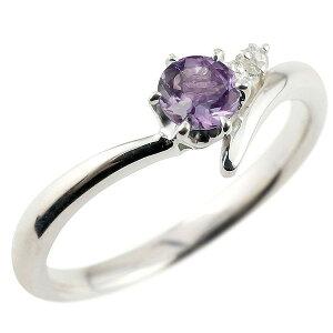 アメジスト プラチナリング ダイヤモンド 指輪 ピンキーリング 一粒 大粒 pt900 レディース 2月誕生石 宝石 送料無料