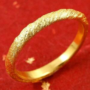 純金 24金 ゴールド k24 指輪 ピンキーリング ホーニング加工 婚約指輪 エンゲージリング 地金リング 1-16号 ストレート 送料無料 LGBTQ 男女兼用