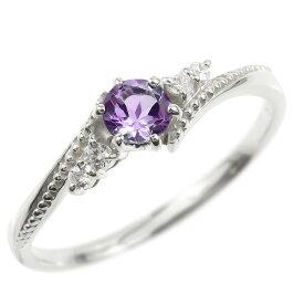 婚約指輪 プラチナ リング ダイヤモンド アメジスト 一粒 レディース 指輪 pt900 エンゲージリング シンプル 大粒 リング ミル打ち 女性 送料無料