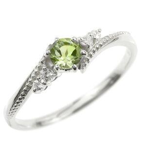 婚約 指輪 ゴールド リング ダイヤモンド ダイヤ ペリドット 一粒 レディース 指輪 10k ホワイトゴールドk10 エンゲージリング 大粒 ミル打ち 女性 送料無料 人気