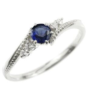 プラチナ リング ダイヤモンド サファイア 一粒 レディース 指輪 pt900 婚約指輪 シンプル ピンキーリング 大粒 リング ミル打ち 女性 プレゼント 送料無料