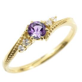 婚約指輪 18金 リング ダイヤモンド アメジスト 一粒 レディース 指輪 18k イエローゴールドk18 ゴールド エンゲージリング 大粒 ミル打ち 女性 送料無料