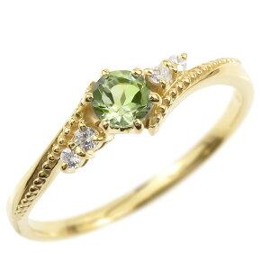 18金 リング ダイヤモンド ペリドット 一粒 レディース 指輪 18k イエローゴールドk18 ゴールド 婚約指輪 ピンキーリング 大粒 ミル打ち 女性 送料無料 人気
