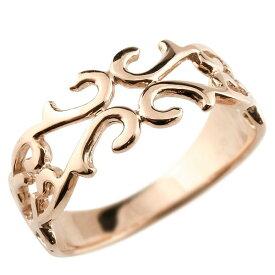 ピンキーリング 指輪 地金リング 透かし ピンクゴールドk18 アラベスク ストレート 宝石無し 18金 宝石 送料無料 人気