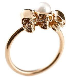 ピンキーリング ドクロ パール 指輪 ピンクゴールドk18 髑髏 スカル レディース 18金 真珠 フォーマル 送料無料 人気