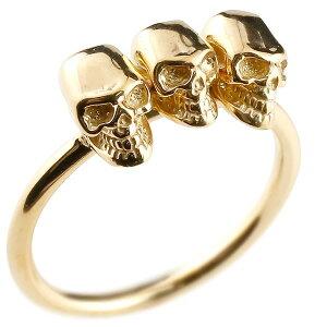 ピンキーリング ドクロ 指輪 イエローゴールドk18 髑髏 スカル レディース 18金 送料無料 人気