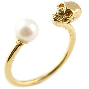 ドクロ パール 指輪 ピンキーリング 真珠 フォーマル イエローゴールドk18 髑髏 スカル レディース 18金 送料無料