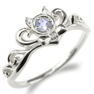 シルバー リング レディース タンザナイト 猫 指輪 sv925 ティアラ リボン 婚約指輪 安い エンゲージリング ピンキーリング 女性 ネコ ねこ 人気 送料無料