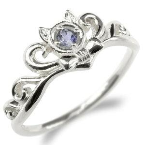 婚約 指輪 シルバー リング レディース アイオライト 猫 指輪 sv925 ティアラ リボン エンゲージリング ピンキーリング 女性 ネコ ねこ 人気 送料無料 LGBTQ 男女兼用