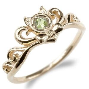 18金 リング レディース ペリドット 猫 指輪 ゴールド ピンクゴールドk18 ティアラ リボン 婚約指輪 エンゲージリング ピンキーリング 女性 ネコ 送料無料