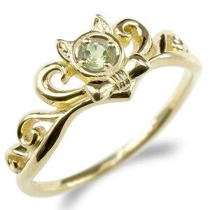 婚約 指輪 18金 リング レディース ペリドット 猫 指輪 ゴールド イエローゴールドk18 ティアラ リボン エンゲージリング ピンキーリング ネコ 送料無料 人気